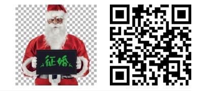 10.圣诞老人征婚.jpg