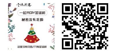 9.装扮圣诞树.jpg