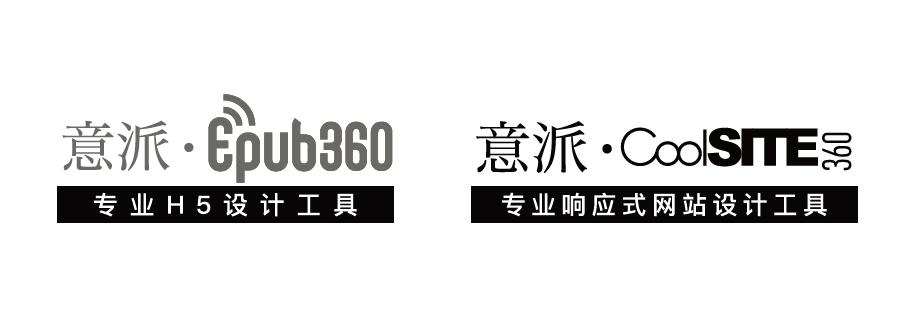 意派logo.png