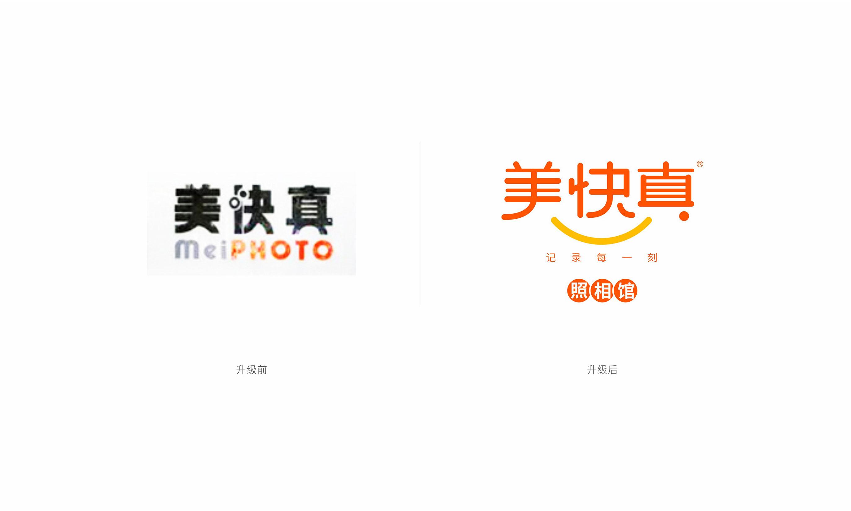 懿木东安食品品牌设计-美快真11