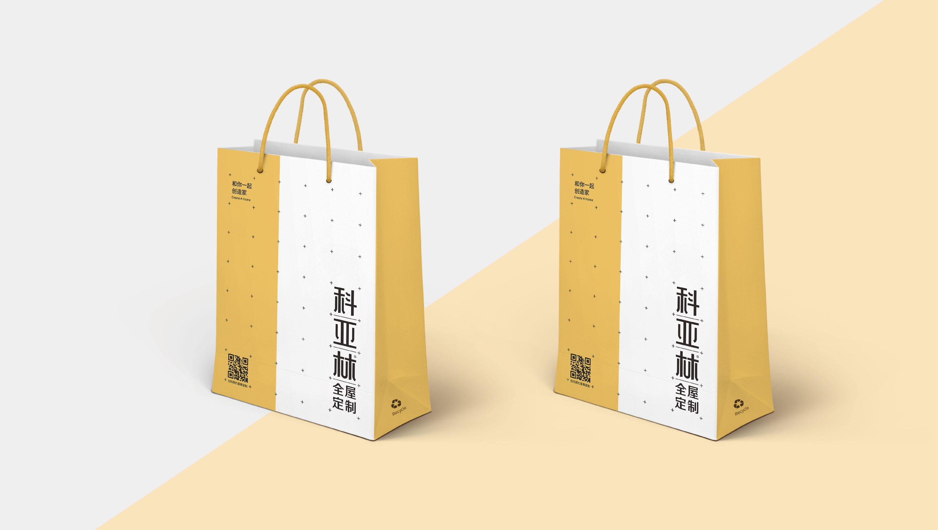 懿木品牌设计-科亚林8
