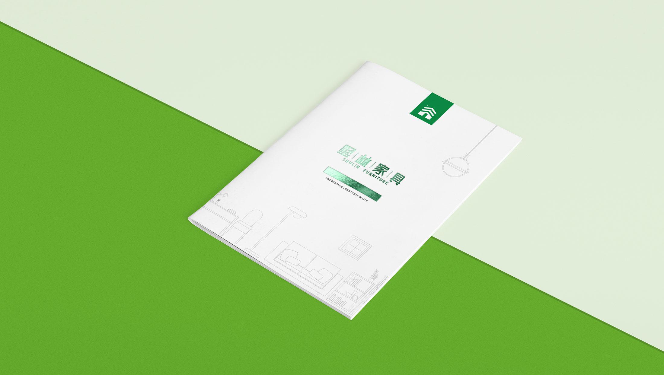 懿木品牌设计-墅林8