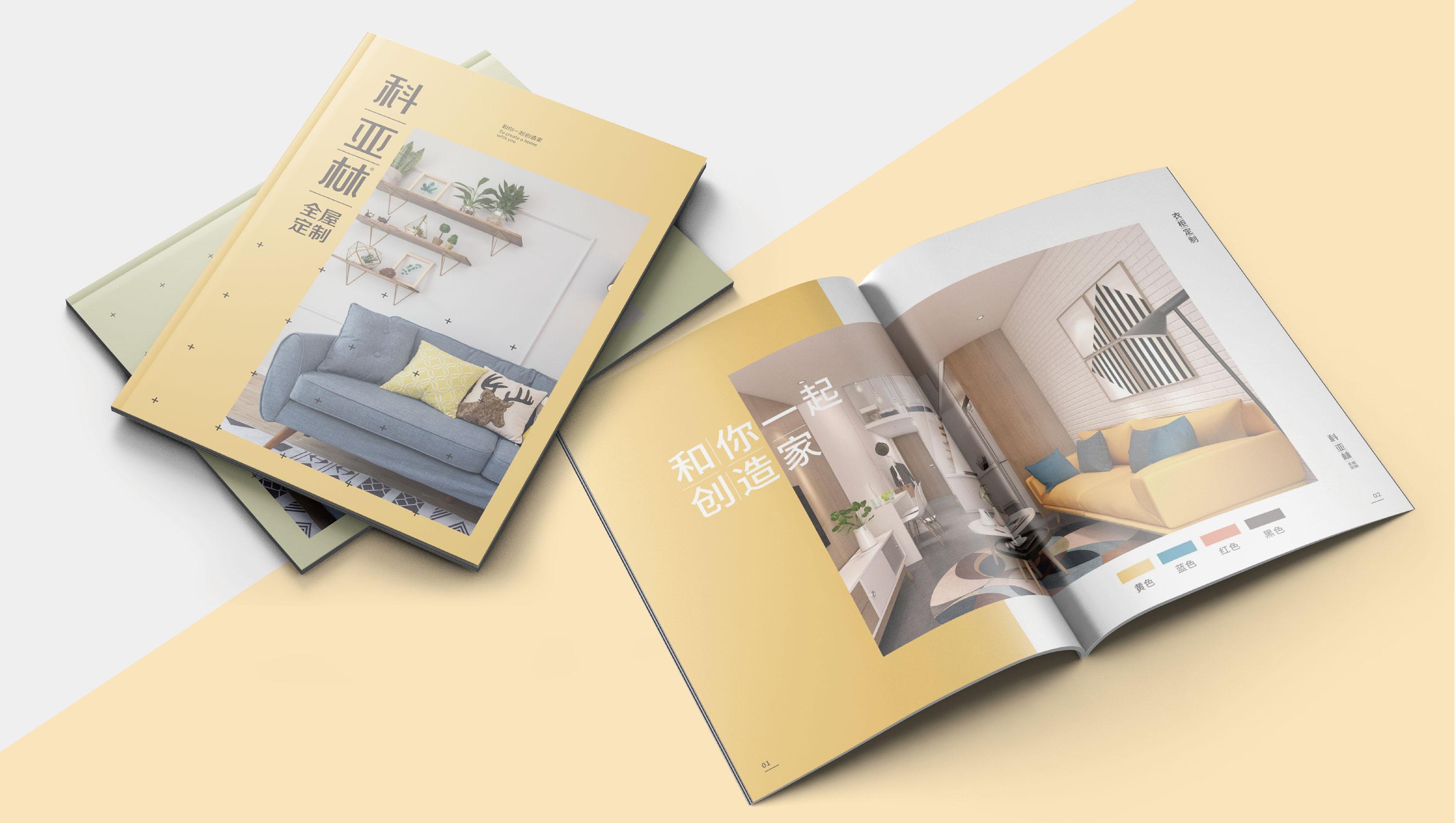 懿木品牌设计-科亚林11