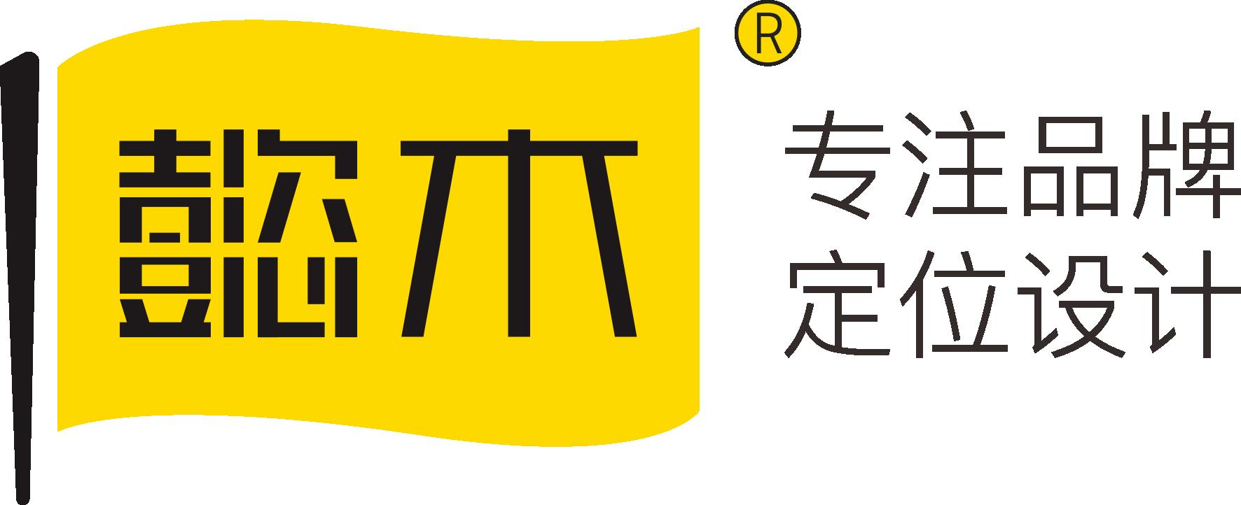 懿木品牌设计logo