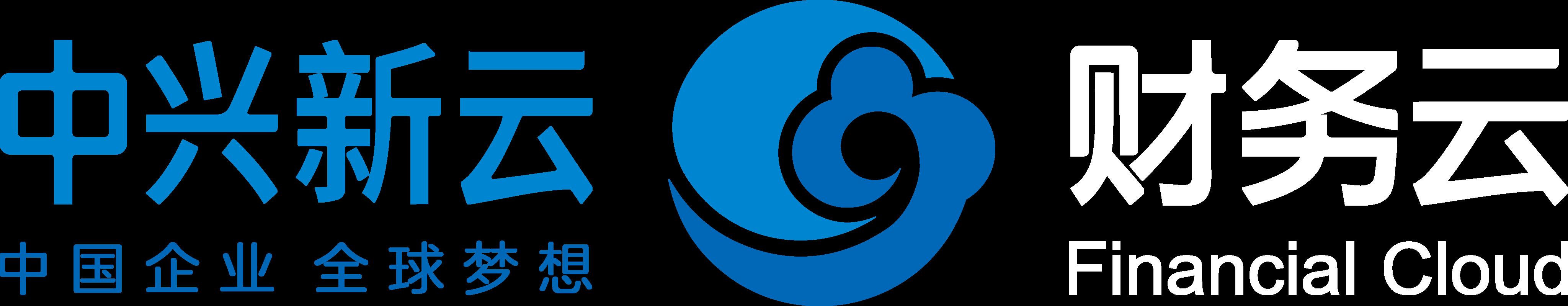 中兴新云·财务云 logo