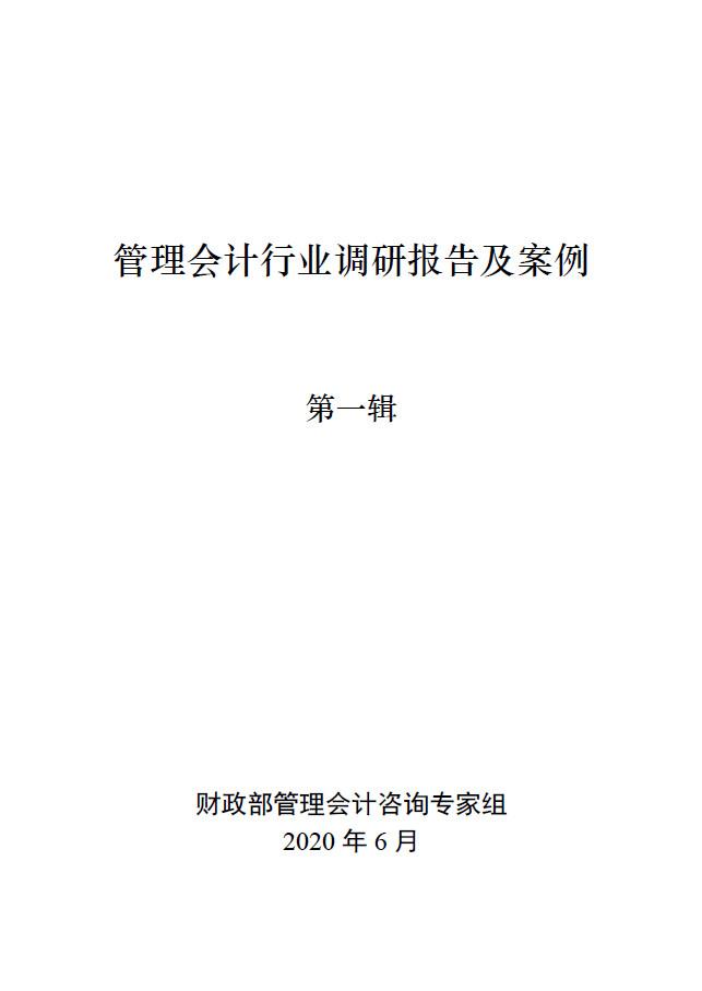 2020-07-10_015436.jpg