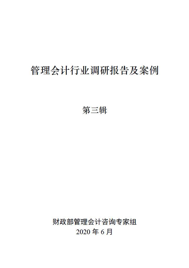 2020-07-28_092640.jpg