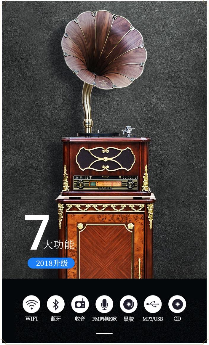 巴洛克留声机7大功能.jpg