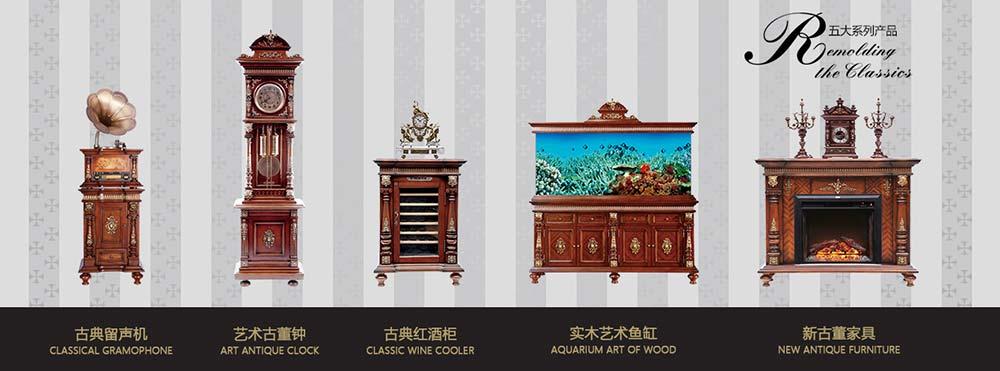 五大产品系列(尺寸1268X471)1.jpg