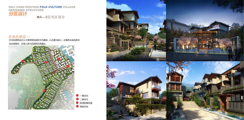 设计:上海朗道国际