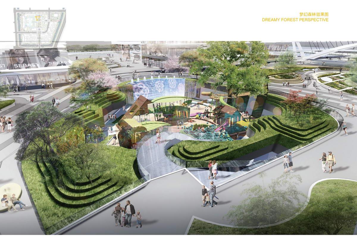 奥雅重庆儿童公园景观设计方案文本-线计网