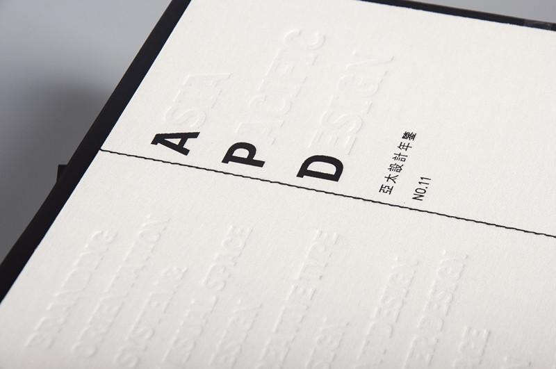 墨尔本视觉设计入选《第十一届apd-亚太设计年鉴