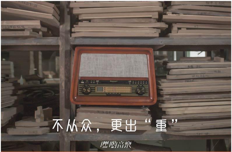9x终稿_01.jpg