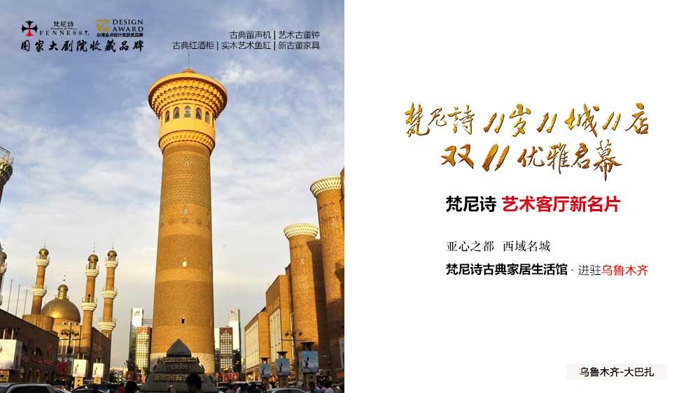 新疆(1000-562).jpg