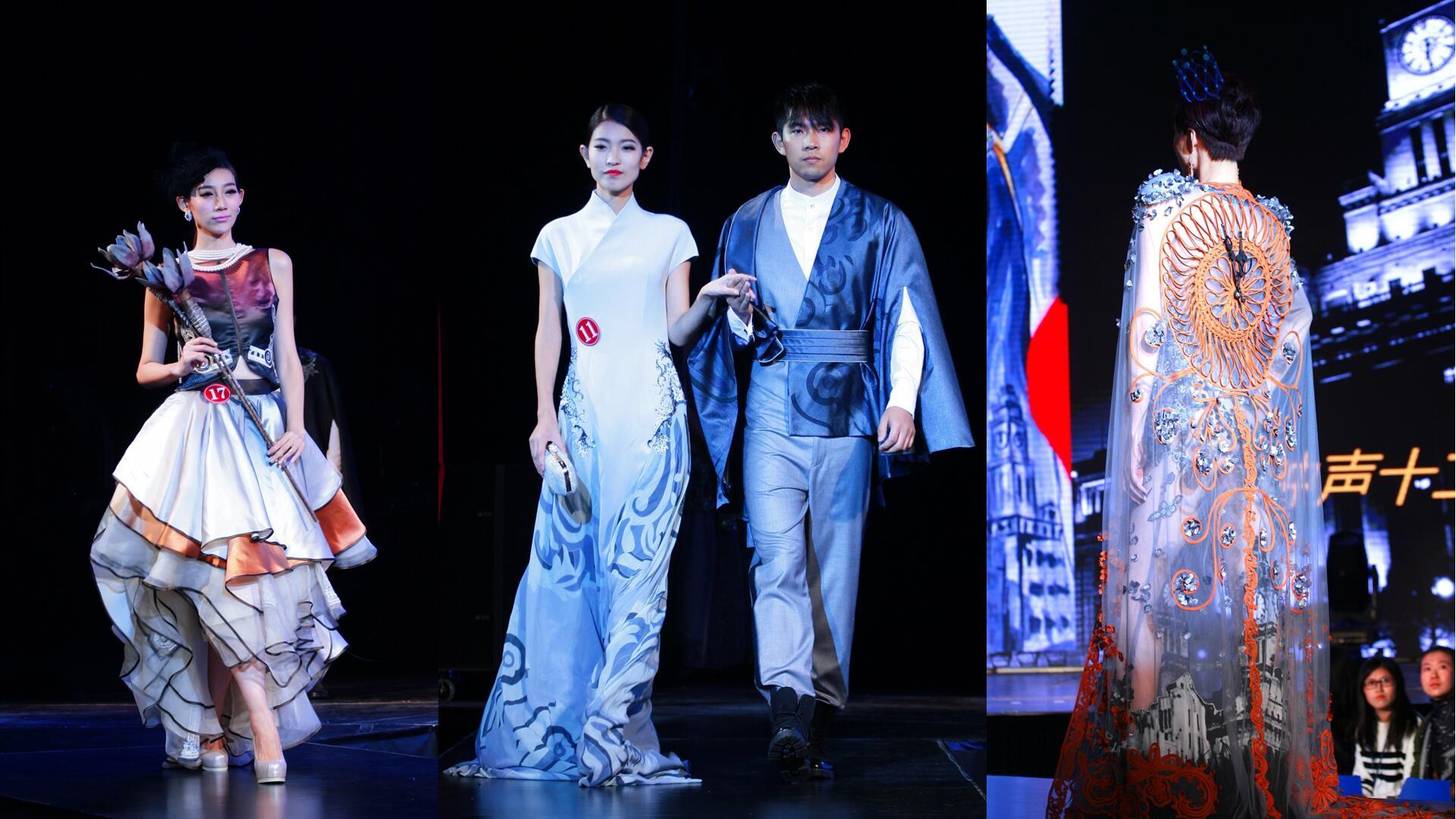 2014世界礼仪服饰设计大赛