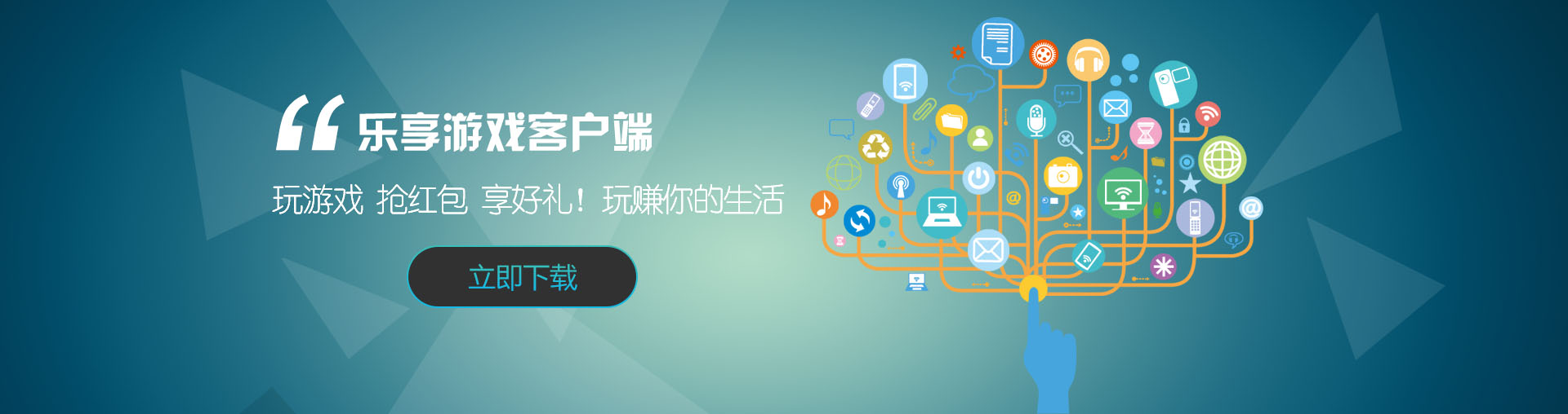 响应式网站设计工具 coolsite360