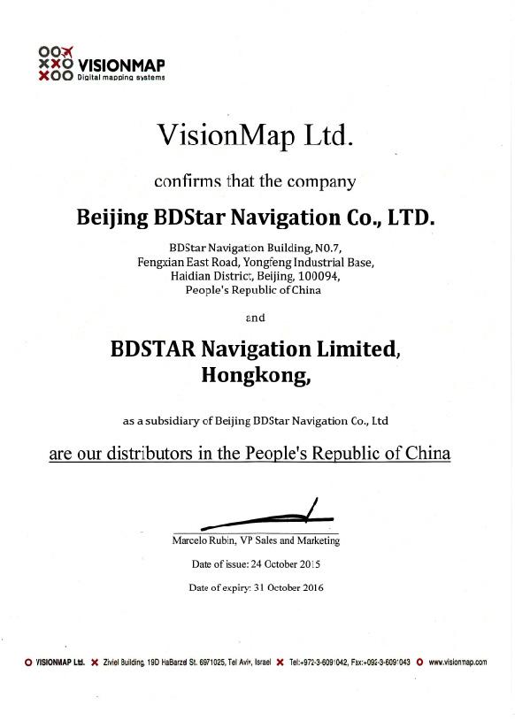 visionmap协议.jpg