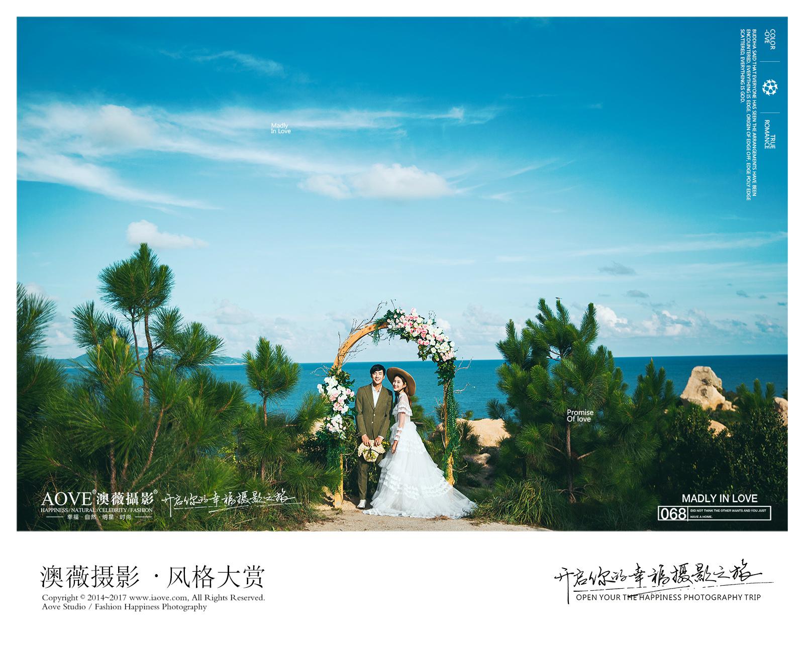 广州澳薇婚纱摄影样片欣赏-那琴半岛地质公园