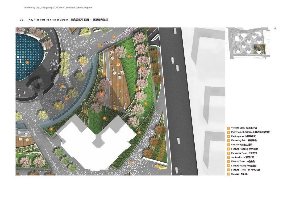aecom昆明pullman鉑爾曼酒店景觀概念設計-線計網