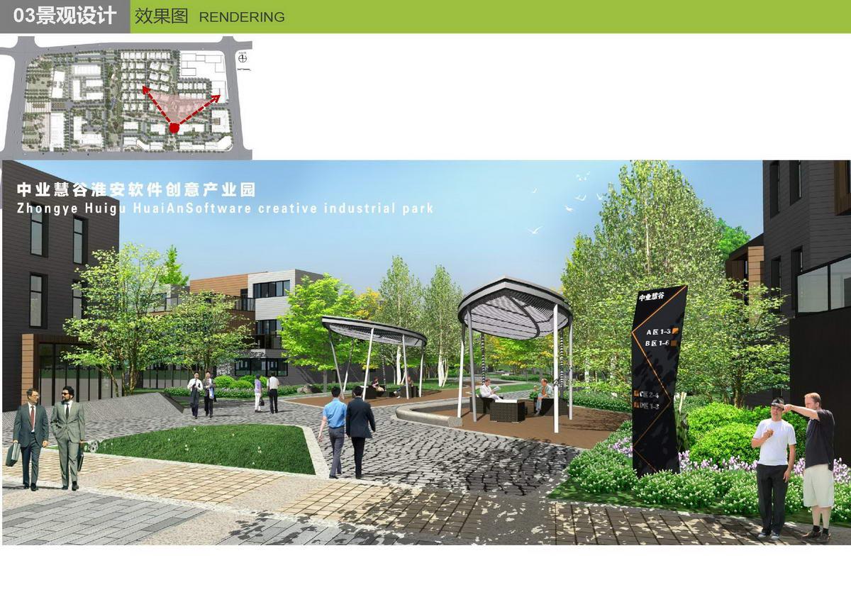 土人上海后滩公园景观设计方案-线计网