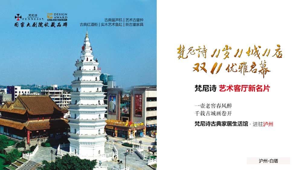 四川(1000-562).jpg